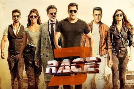 'रेस 3' में मिलेगा 'हम आपके हैं कौन' का टच