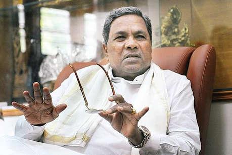 कर्नाटक में JDS का 'हाथ' थाम विधानसभा जाएगी कांग्रेस, सिद्धारमैया ने राज्यपाल को सौंपा इस्तीफा