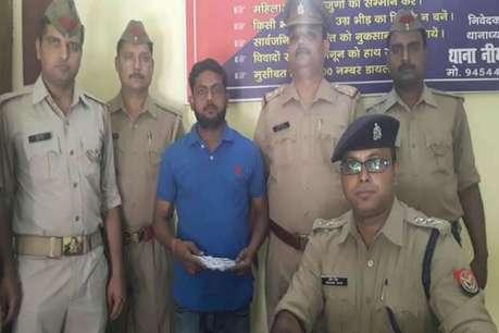 लखीमपुर हर्ष फायरिंग: पुलिस ने आरोपी रामचंद्र को रिवॉल्वर के साथ किया गिरफ्तार
