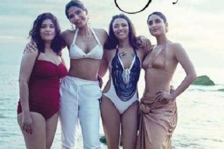 वीरे दी वेडिंग का नया पोस्टर रिलीज, Bikini Look में नजर आईं सोनम, करीना, स्वरा और शिखा