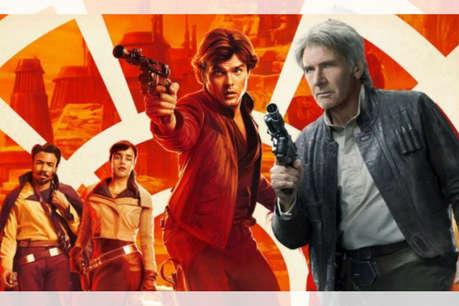 Solo: A Star Wars Story Movie Review : स्टार वॉर के फॉलोअर्स के लिए मस्ट वॉच है सोलो