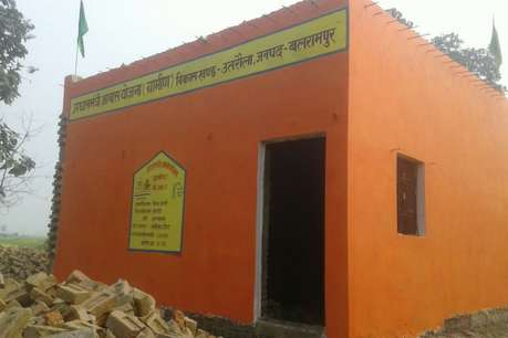 बलरामपुर: अब प्रधानमंत्री आवास पर चढ़ा भगवा रंग