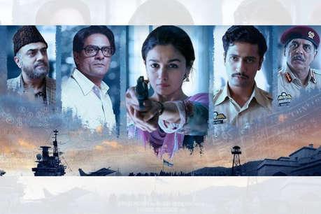 Raazi Movie Review: आप भी कहेंगे आलिया ने दिल ले लिया