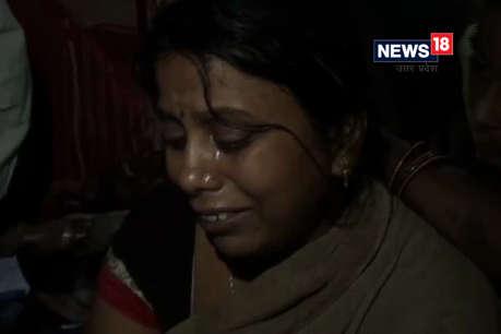 वाराणसी हादसे में गाजीपुर के एक ही परिवार के 3 सदस्यों की दर्दनाक मौत