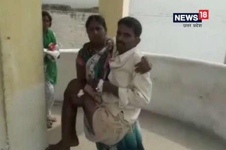 बलिया: स्ट्रेचर नहीं दिया तो गोद में बीमार देवर को उठाकर दो मंजिल चढ़ गई भाभी