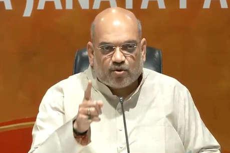 मध्य प्रदेश में अमित शाह ने बढ़ाई BJP विधायकों की मुश्किलें