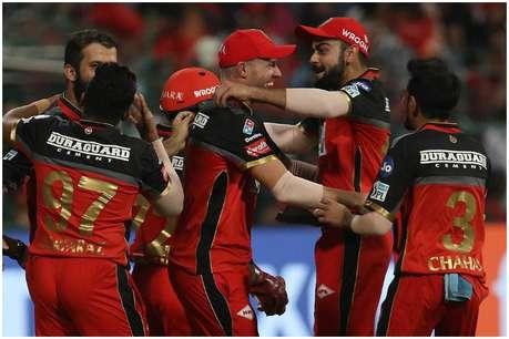 IPL 2018: आखिरी ओवर में हैदराबाद हारा, बैंगलोर की प्लेऑफ की उम्मीदें बरकरार