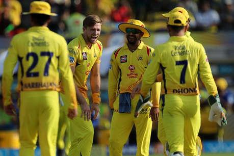 CSK vs DD Live Cricket Score, IPL 2018: देख सकते हैं मैच, ऑनलाइन स्ट्रीमिंग हॉटस्टार (Hotstar) पर