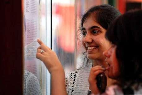 HBSE Class 12 Result 2018: अगर बंद हो Haryana Board की वेबसाइट bseh.org.in तो ऐसे करें रिजल्ट चेक