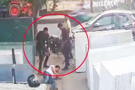Exclusive Video : 'सुशासन सरकार' में बेखौफ अपराधियों ने कारोबारी को दिनदहाड़े गोलियों से भूना