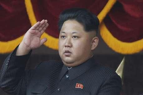 फिर नाराज़ हुआ नॉर्थ कोरिया, नहीं करेगा साउथ कोरिया से मीटिंग