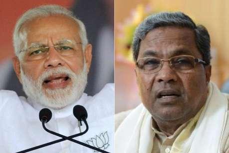 Karnataka elections: Siddaramaiah on Modi's 'PPP' war
