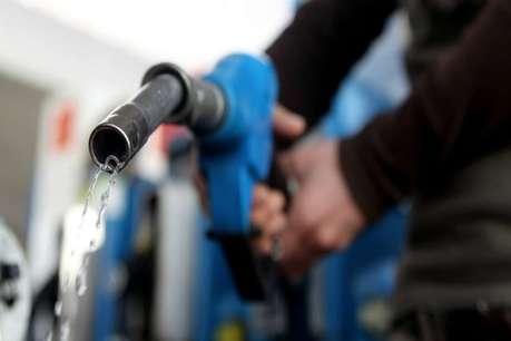 13वें दिन घटे पेट्रोल-डीजल के दाम, जानें आज कितने रुपए हुआ सस्ता