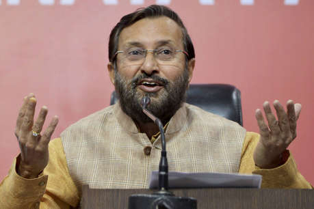 कर्नाटक में सरकार बनाने के लिए जावड़ेकर का भरोसा कहा BJP विश्वासमत हासिल करके रहेगी