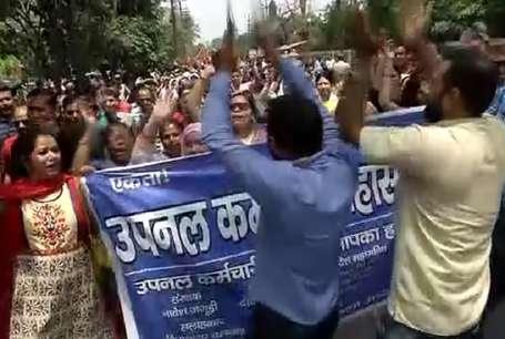 सामूहिक अवकाश पर रहे राज्य के कर्मचारी, प्रदर्शन में 10 लाख के शामिल होने का दावा