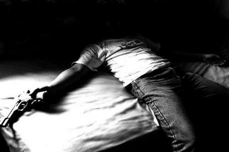 बिहार के पूर्व डीजीपी के बॉडीगार्ड ने खुद को मारी गोली