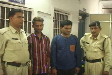 जबलपुर पुलिस ने दो तस्कर किए गिरफ्तार, 25 लाख की स्मैक बरामद
