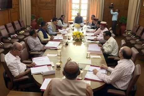 कैबिनेट मीटिंग : खाली 130 पदों पर होगी भर्ती, ये फैसले भी हुए