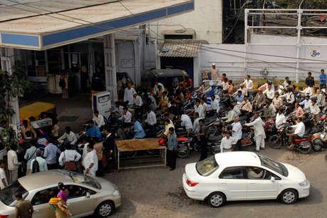 राज ठाकरे के 50वें जन्मदिन पर महाराष्ट्र में पेट्रोल 9 रुपये तक सस्ता!