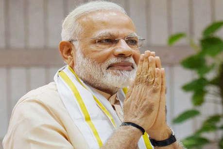 देश के पहले इंटीग्रेटेड कंट्रोल रूम के उद्घाटन के बाद भिलाई रवाना हुए PM मोदी