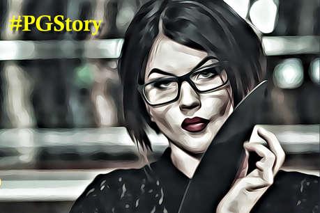 #PGStory: 'वो चाकू लेकर दौड़ी और मुझसे बोली, सामान के साथ मेरा पति भी चुरा लिया'