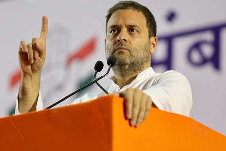 क्या कांग्रेस को इफ्तार से मिलेगी सियासी रफ्तार, विपक्षी एकता को धार?