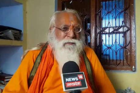 रामलला के मुख्य पुजारी बोले, 2019 का चुनाव जीतना है तो तत्काल राम मंदिर पर अध्यादेश लाएं