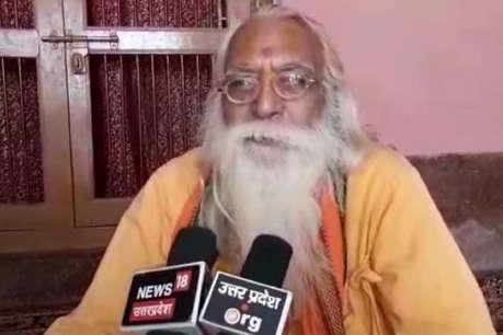 दाती महाराज रेप केस: अयोध्या के संतों ने की निष्पक्ष जांच की मांग