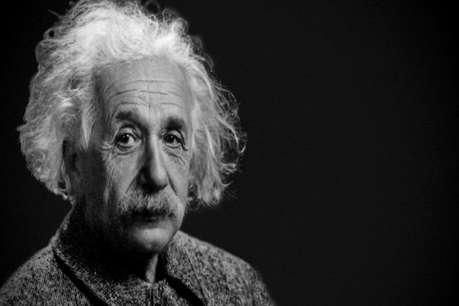डायरी से खुलासा, नस्लवादी थे मशहूर वैज्ञानिक अल्बर्ट आइंस्टीन
