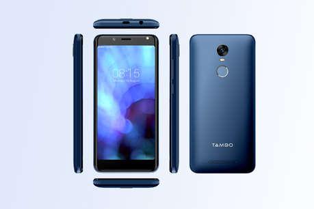 5,000 रुपये से कम का है ये मोबाइल, इसमें है फेस अनलॉक फीचर
