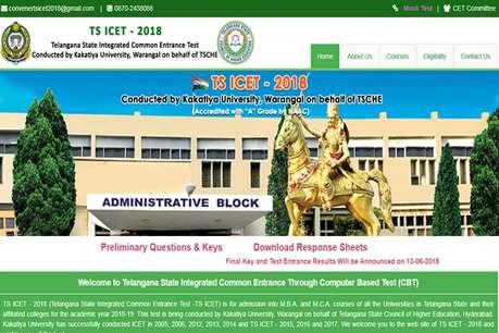 Telangana TS ICET - TSEdCET Results 2018: तेलंगाना स्टेट काउंसिल ICET - EDCET के नतीजे यहां चेक करें @ icet.tsche.ac.in