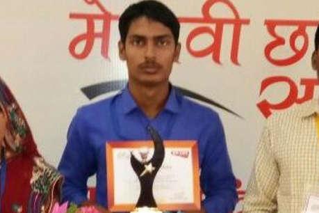 प्रतापगढ़ के टॉपर छात्र आकाश को सीएम योगी से मिला 1 लाख रुपए का चेक हुआ बाउंस