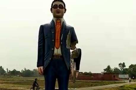 आजमगढ़ में दूसरी बार तोड़ी गई आंबेडकर की मूर्ति, ग्रामीणों में आक्रोश