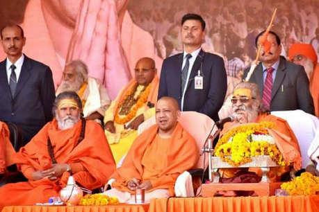 कुंभ मेले के दौरान 'वाटर टूरिज्म' को बढ़ावा देगी योगी सरकार