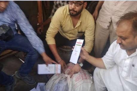 8 रुपये kg की दर से कबाड़ी की दुकान में बिके 5 हजार आधार कार्ड