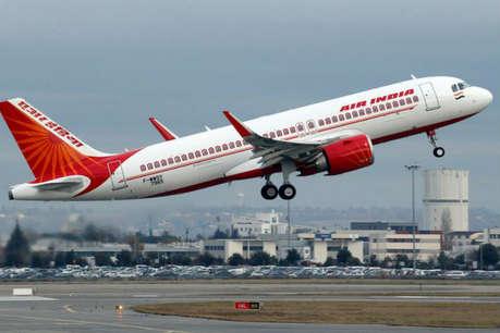 एयर इंडिया की 100 फीसदी हिस्सेदारी बेचने की तैयारी में सरकार