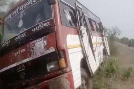 आजमगढ़ में रोडवेज बस और ट्रक की भीषण टक्कर, 2 की मौत