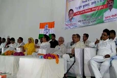धौलपुर में कांग्रेस ने किया 'मेरा बूथ मेरा गौरव' सम्मेलन का आयोजन