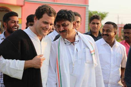 कर्नाटक में कांग्रेस के 'संकटमोचक' डीके शिवकुमार को कैसे मनाएंगे राहुल?