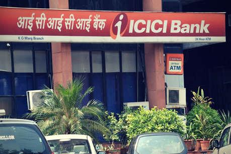 ICICI बैंक की एफडी पर अब मिलेगा इतना ज्यादा मुनाफा
