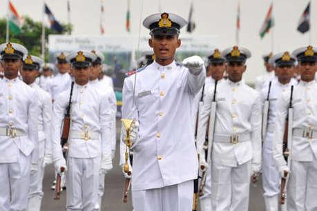 Indian Navy में अफसर बनने का मौका, जानें अप्लाई करने की क्या है योग्यता