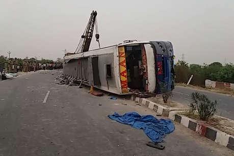 मैनपुरी: टूरिस्ट बस बेकाबू होकर पलटी, 17 की मौत, कई घायल