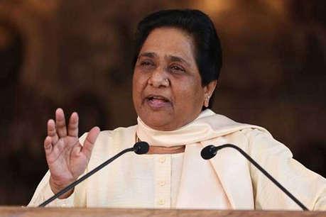 मायावती ने राहुल गांधी को दिया झटका, एमपी में BSP अकेले लड़ेगी 230 सीटों पर चुनाव