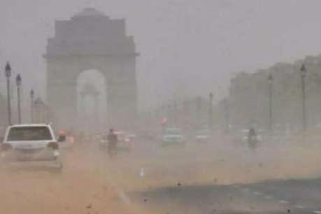 राजस्थान में धूल भरी आंधी के कारण 'खराब' हुई दिल्ली की हवा, UP में भी अलर्ट