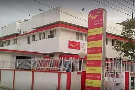 सिर्फ 200 रुपये में खोलें पोस्ट ऑफिस में ये खाता, बैंक से जल्दी पैसे होंगे डबल