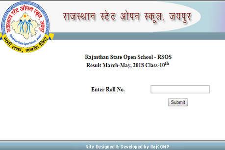 rsos.rajasthan.gov.in, RSOS 10th Result 2018: राजस्थान ओपन बोर्ड 10वीं का रिजल्ट जारी, यहां करें चेक