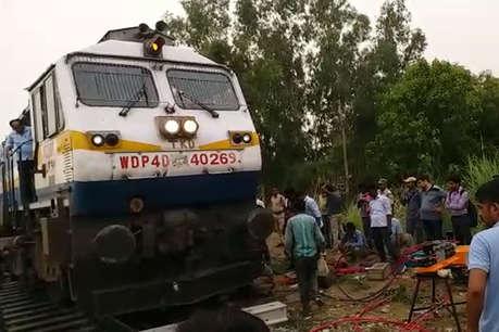 अकबरपुर में सियालदह एक्सप्रेस का इंजन पटरी से उतरा, आवागमन बाधित