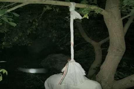 फाइनेंसर से तंग आकर युवक ने की आत्महत्या, पेड़ से लटका मिला शव