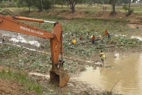 तालाब निर्माण के नाम पर 11 लाख का घोटाला, एफआईआर दर्ज