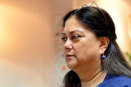 Rajasthan Polls: वसुंधरा की 'राजस्थान गौरव यात्रा' में बड़ी चुनौती होंगे राजपूत!